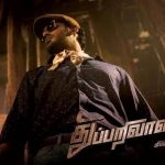 Thupparivaalan (2017) DVDScr Tamil Full Movie Watch Online