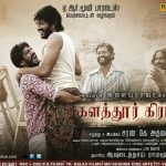 Kalathur Gramam (2017) HD 720p Tamil Movie Watch Online