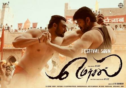Mersal (2017) HD 720p Tamil Movie Watch Online