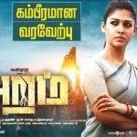 Aramm (2017) DVDScr Tamil Full Movie Watch Online
