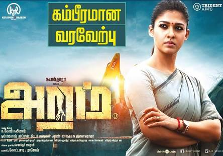 Aramm (2017) HD 720p Tamil Movie Watch Online