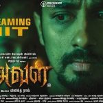 Aval (2017) HD 720p Tamil Movie Watch Online