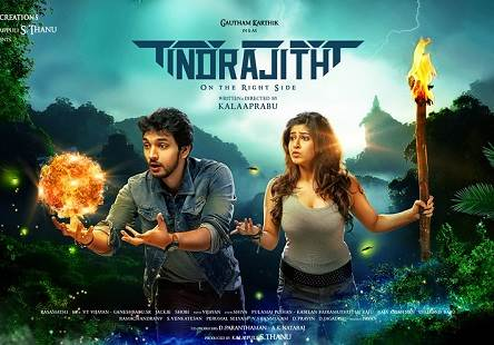 Indrajith (2017) HD 720p Tamil Movie Watch Online