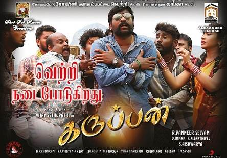 Karuppan (2017) HD 720p Tamil Movie Watch Online