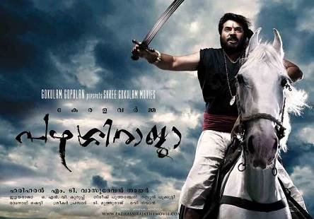 Kerala Varma Pazhassi Raja (2010) Tamil Movie HD 720p Watch Online