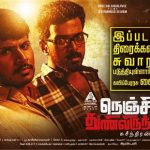 Nenjil Thunivirundhal (2017) HD 720p Tamil Movie Watch Online
