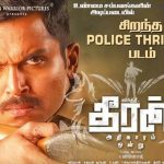 Theeran Adhigaaram Ondru (2017) HD 720p Tamil Movie Watch Online