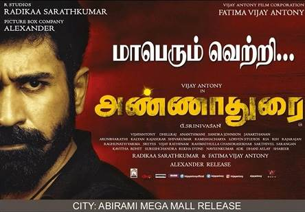 Annadurai (2017) HDRip 720p Tamil Movie Watch Online