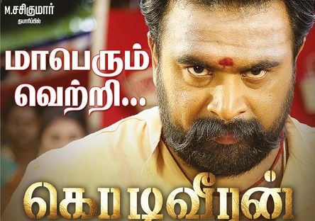 Kodiveeran (2017) HD 720p Tamil Movie Watch Online