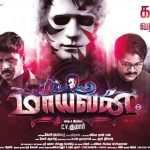 Maayavan (2017) HD 720p Tamil Movie Watch Online