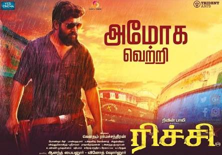 Richie (2017) HD 720p Tamil Movie Watch Online