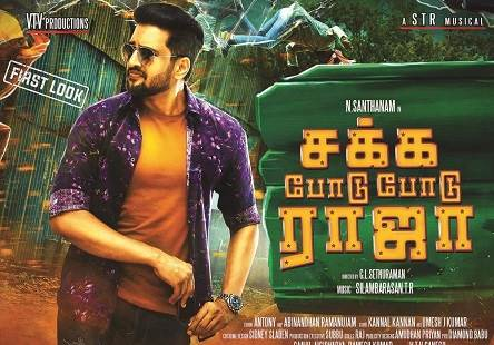Sakka Podu Podu Raja (2017) HD 720p Tamil Movie Watch Online