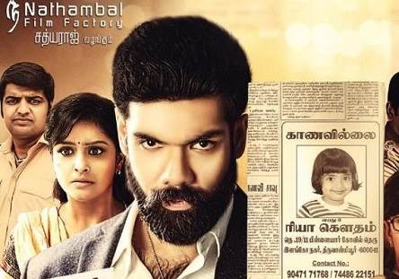 Sathya (2017) HD 720p Tamil Movie Watch Online