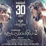 Thiruttu Payale 2 (2017) HD 720p Tamil Movie Watch Online