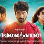 Velaikkaran (2017) HD 720p Tamil Movie Watch Online