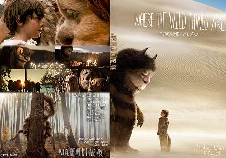 Where the Wild Things Are (2009) Tamil Dubbed Movie HD 720p Watch Online