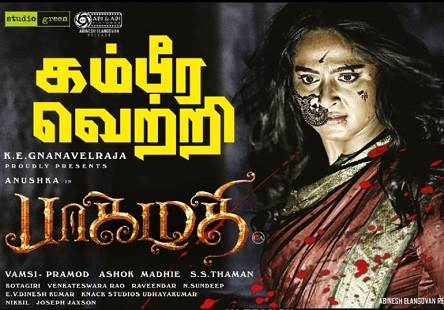 Bhaagamathie (2018) HDRip 720p Tamil Movie Watch Online