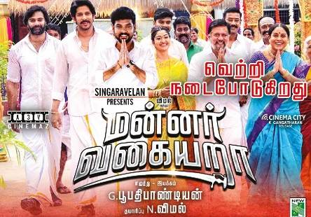 Mannar Vagaiyara (2018) HD 720p Tamil Movie Watch Online