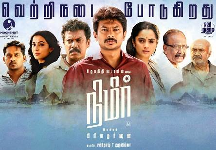 Nimir (2018) HD 720p Tamil Movie Watch Online