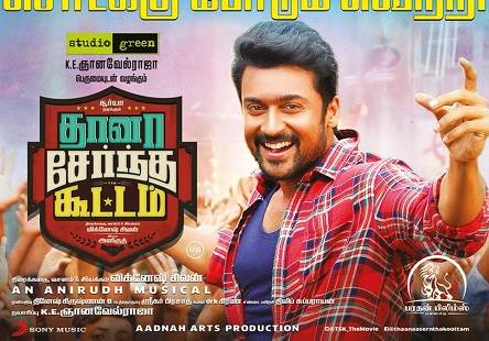Thaanaa Serndha Koottam (2018) HD 720p Tamil Movie Watch Online