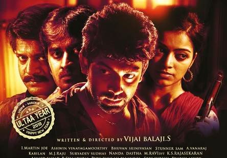 Vithi Mathi Ulta (2017) HD 720p Tamil Movie Watch Online