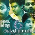 6 Athiyayam (2018) HD 720p Tamil Movie Watch Online