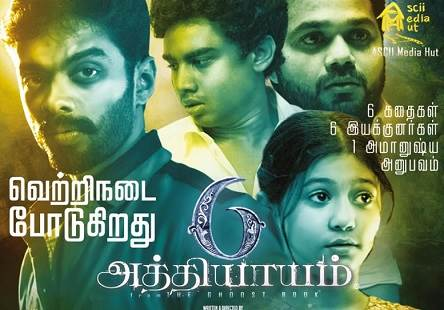 pakka tamil movie 2018