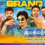 Kalakalappu 2 (2018) HD 720p Tamil Movie Watch Online