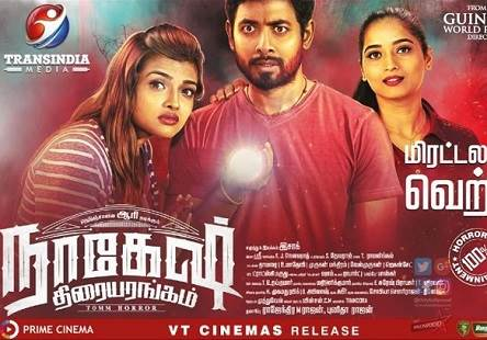 Nagesh Thiraiyarangam (2018) HD 720p Tamil Movie Watch Online