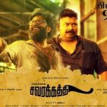 Savarakathi (2018) HD 720p Tamil Movie Watch Online