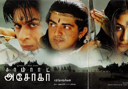 Asoka (2001) HD 720p Tamil Movie Watch Online