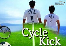 Cycle Kick (2011) Tamil Dubbed Movie HD 720p Watch Online