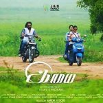 Imai (2018) HD 720p Tamil Movie Watch Online