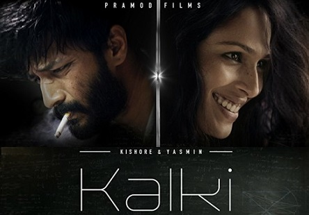 Kalki (2017) HD 720p Tamil Movie Watch Online