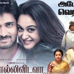 Solli Vidava (2018) HD 720p Tamil Movie Watch Online