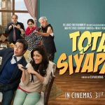 Total Siyapaa (2014) Tamil Dubbed Movie HD 720p Watch Online