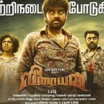 Veeraiyan (2017) HD 720p Tamil Movie Watch Online