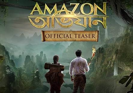Amazon Adventure (2017) Tamil Dubbed Movie HDRip 720p Watch Online