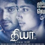 Diya (2018) HD 720p Tamil Movie Watch Online