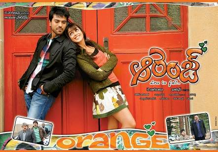Orange (2010) HD 720p Tamil Movie Watch Online