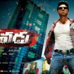 Yevadu (2014) Tamil Dubbed Movie HD 720p Watch Online