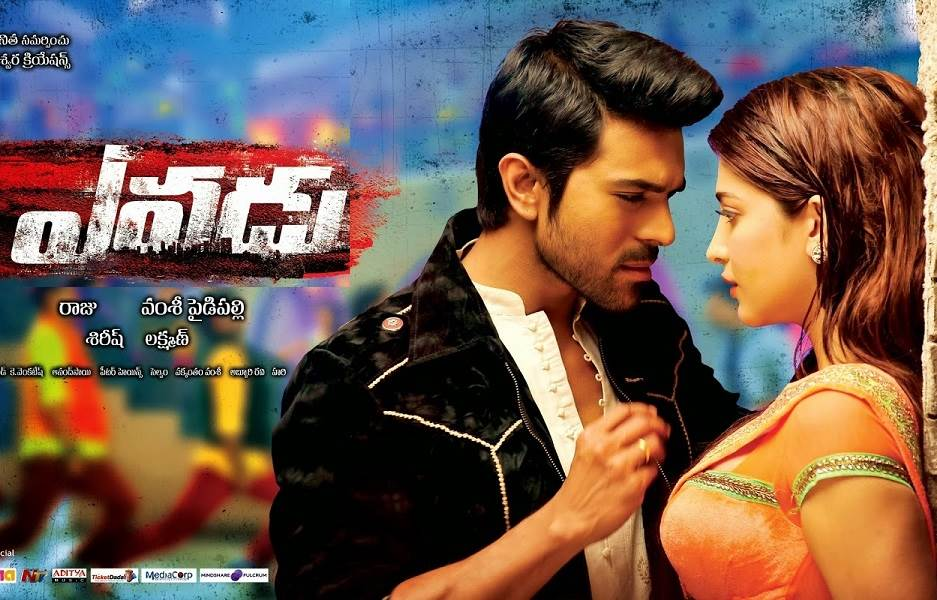Yevadu (2014) HD 720p Tamil Movie Watch Online