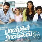 Bhaskar Oru Rascal (2018) HD 720p Tamil Movie Watch Online