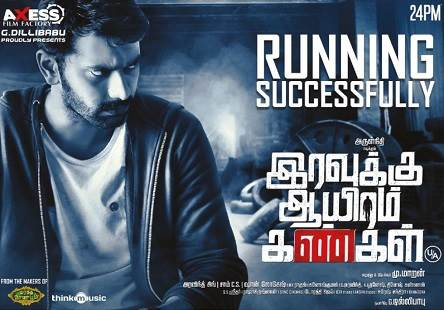 Iravukku Aayiram Kangal (2018) HDRip 720p Tamil Movie Watch Online