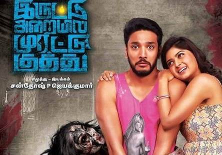 Iruttu Araiyil Murattu Kuththu (2018) HD 720p Tamil Movie Watch Online