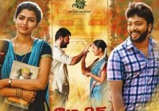 Kaala Koothu (2018) HD 720p Tamil Movie Watch Online