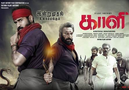Kaali (2018) HD 720p Tamil Movie Watch Online
