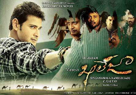 Khaleja (Bhadra 2010) Tamil Dubbed Movie HDRip 720p Watch Online