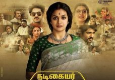 Nadigaiyar Thilagam (2018) HD 720p Tamil Movie Watch Online