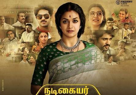Nadigaiyar Thilagam (2018) DVDScr Tamil Full Movie Watch Online